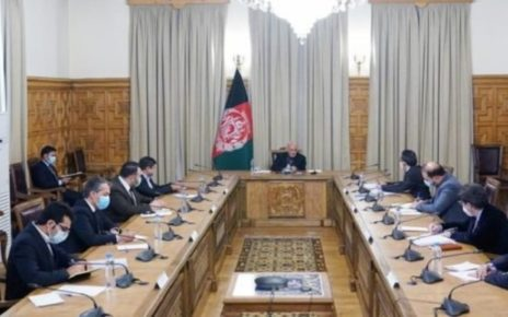 Afghan Hits Second Wave of COVID-19